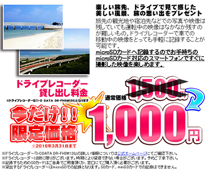 沖縄の美しい風景を旅の思い出として持ち帰りませんか