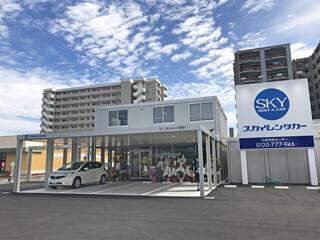 スカイレンタカー福岡空港営業所 店舗外観