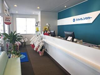 スカイレンタカー福岡空港営業所 店舗内装
