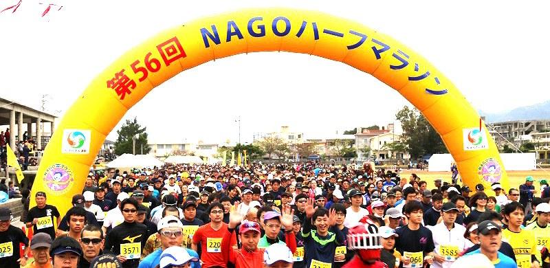 日本一早い桜と美しい海の風を堪能できるNAGOハーフマラソン