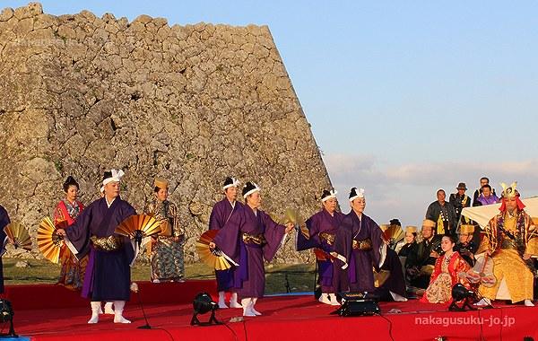 中城城跡で毎年冬至の日に開催されている「わかてだを見る集い」