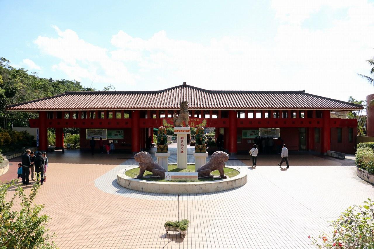 1泊2日の沖縄旅行でも満喫できる!オススメの観光ドライブコース