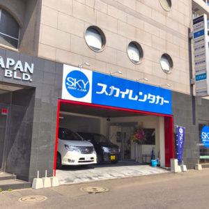 小倉駅営業所