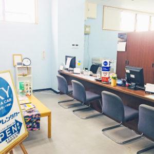 沖縄中部営業所