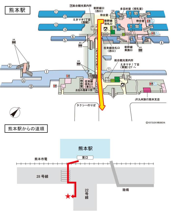 熊本駅営業所の送迎・乗り捨て