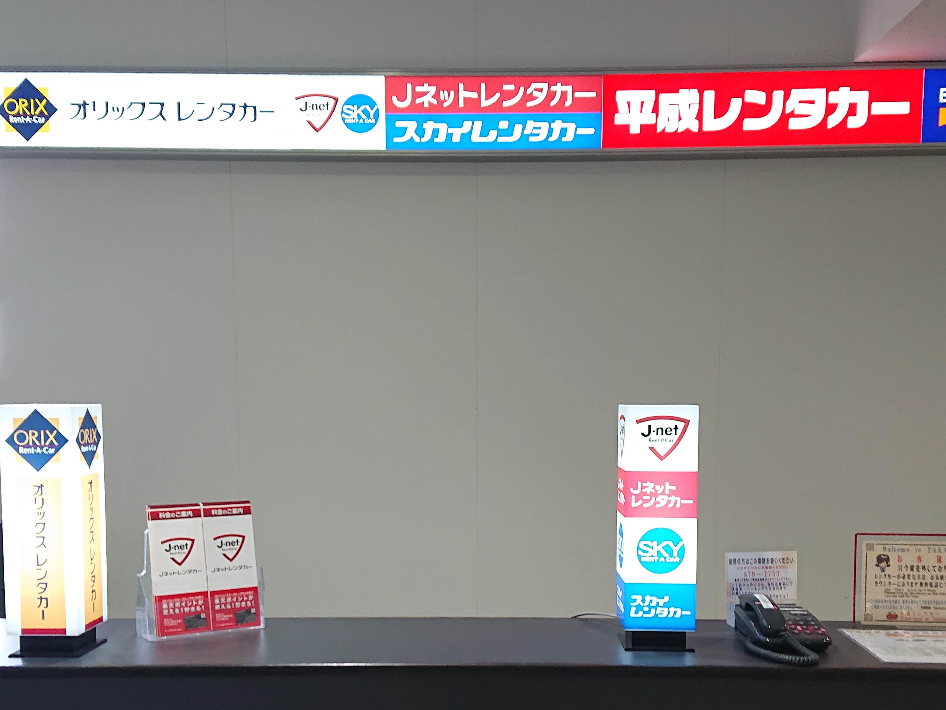 高松空港店-内観