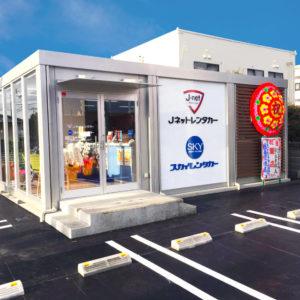 徳島空港店