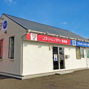 高知空港店