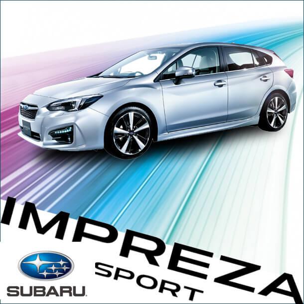 SUBARUインプレッサSPORT|スカイレンタカー