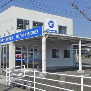 高松空港店