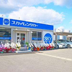 長崎女神店