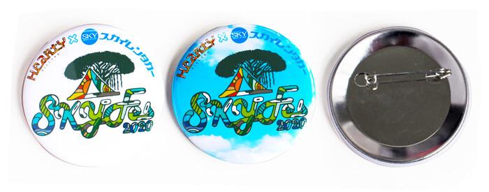 HY SKY Fes2020オリジナル缶バッチ