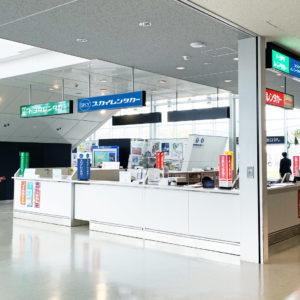 北九州空港カウンター