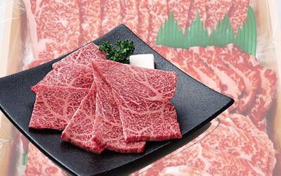 【A賞】国産牛肉セット 1名様