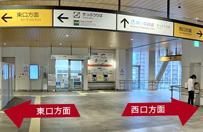 JR青森駅